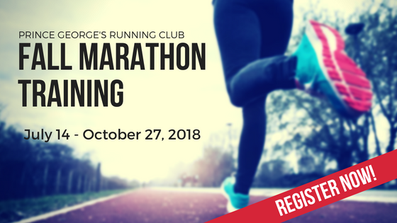 2018 PGRC Fall Marathon Training Program
