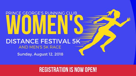 2018 PGRC Women's Distance Festival